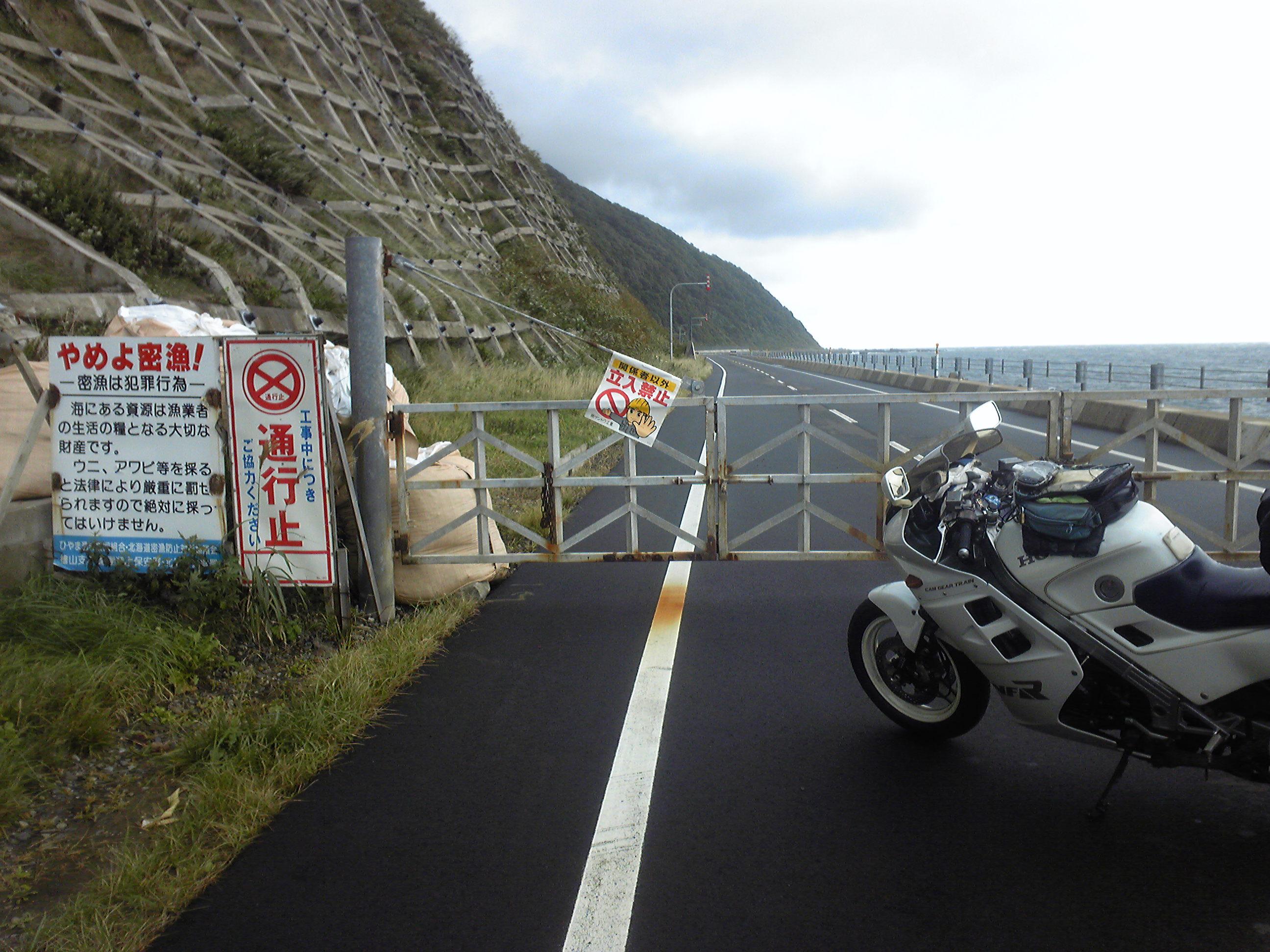 北海道の端っこ攻める旅:3日目(小樽~北海道最西端~江差)